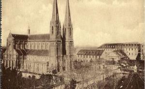 晚清官员如何处理与天主教会的关系?