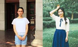 """宁波""""最会赚钱""""毕业班:53名学生累计获得奖学金上千万元"""