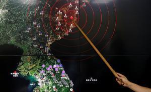 技术解读|朝鲜拥有多少核武器?或初步具备核打击能力