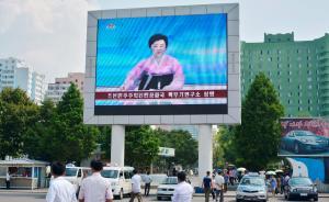 直播录像|澎湃新闻直击朝鲜核试验后的中朝边境