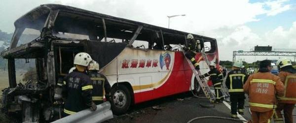 台检方确认致26死大巴事故系纵火:司机泼洒汽油、烧死乘客