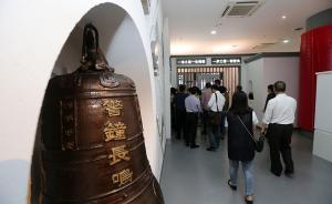天津日报:要深刻吸取黄兴国涉嫌严重违纪的教训