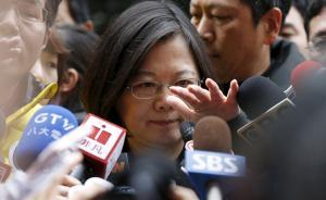 蔡英文脸书回应台湾火烧车事件:我感到非常沉痛