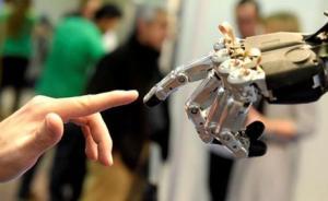 斯坦福人工智能百年研究:2030年人工智能与人类如何相处