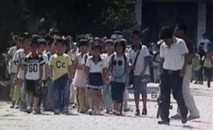 山东一小学全班70人有63人被扇耳光,打人者系品德课老师