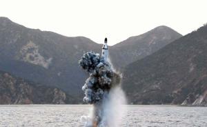 卡特称朝鲜核试系中国责任,外交部:朝核问题实质是朝美矛盾