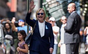 """据美国福克斯新闻9月11日报道,美国民主党总统候选人希拉里·克林顿在""""9·11""""纪念活动中感觉身体不适,提前离开活动现场。徒手开罐头以回应健康质疑、剧烈咳嗽两分钟自称是对竞争对手""""过敏""""、用脑震荡后""""不记得了""""涉险通过联邦调查局""""邮件门""""问询……年近七旬的美国民主党总统候选人希拉里的健康问题一直备受外界关注。 视觉中国 图"""