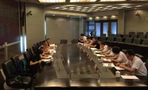 国家防总督察组进驻上海防汛指挥部,将实地检查防洪重点地区