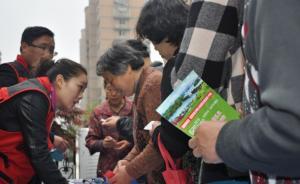 杭州为迎G20发注音英文手册?非官方所编,但小范围探索过