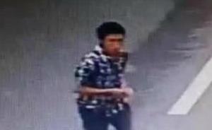 湖南汝城全城戒备:驾车连续撞人逃跑嫌疑人曾扬言制造血案