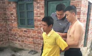 湖南汝城3死5伤血案嫌犯曹再发被抓获,四百多人通宵围捕