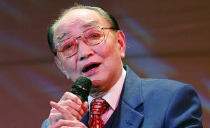 著名沪剧表演艺术家王盘声去世,享年93岁