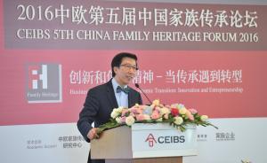 陈裕光:作为交权的董事长,最重要的是舍得