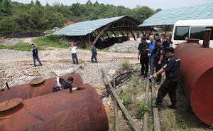 240吨危废倾倒在湘赣农村,环保公安联合督办14人被逮捕