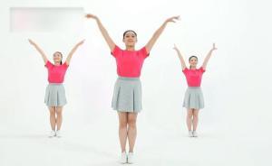 视频|预防乳腺癌,粉红健身操推出,专家建议多动动可防癌