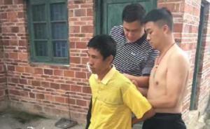 """湖南汝城血案嫌犯的6年:是被逼急的维权者,还是""""要不够"""""""