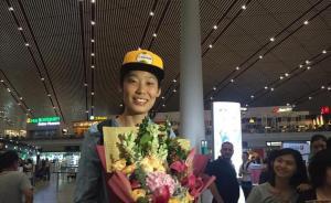 朱婷抵达土耳其开启留洋征程,10月将随俱乐部赴菲律宾参赛