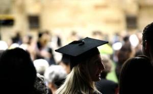 去年在华留学生近40万,专家称未来中国将成第二大留学地