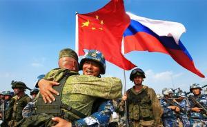 中俄南海军演启用海上联合专用指挥信息系统,核心意义何在?