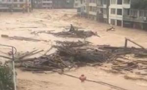 浙江3座古廊桥被洪水冲毁后将原址重建,市民已捐款13万元