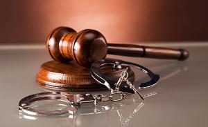 北大研究生公交搭讪女子偷录开房音频敲诈百万,一审被判7年