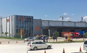 阿里巴巴怎么玩地产:菜鸟网络金义电商产业园开始放租