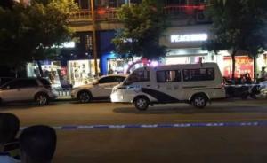 福建福安一男子涉嫌掐死16岁少女抛尸,自首称杀的是女网友