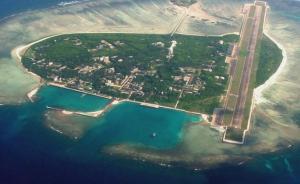 三沙各岛礁相继建成海水淡化设备,缓解淡水之急
