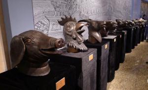 成龙捐赠台北故宫12兽首复制品引争议,台方9月底将拆除