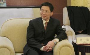 戴源任江苏盐城市代市长,王荣平辞去市长职务