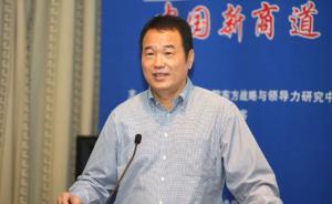 黄怒波:中国民营企业因有狼性精神存在大量内耗