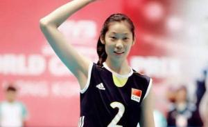 朱婷:奥运夺冠没哭留洋却哭了,临走郎平嘱咐我学先进理念