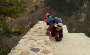 志愿者移居深山保护辽宁最美野长城:修缮后都变了,路滑难爬