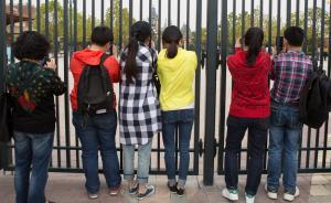 无客运资质大巴满载中小学生,驶往上海迪士尼途中被查扣