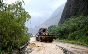 四川强降雨致2死1失踪,汶川映秀镇泥石流15人被困半小时
