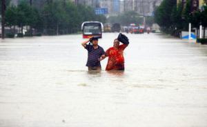 """法制网:从武汉""""看海""""说起,出台城市防洪法非常有必要!"""