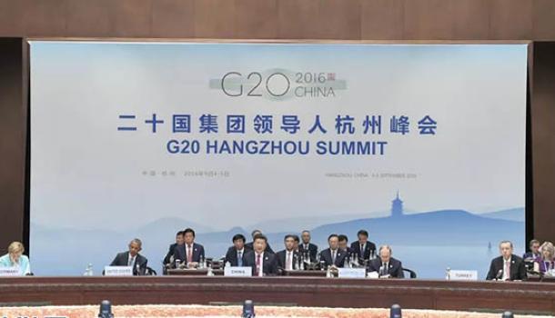 学习中国:习近平这样分析G20成员,杭州峰会才会如此成功