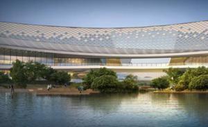 国家南海博物馆完成封顶,将打造成中国南海门户的地标式建筑