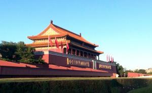国平:改变中国的一千天