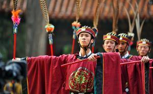 """山东曲阜孔子文化节规范祭孔大典礼制,形成""""标准"""""""