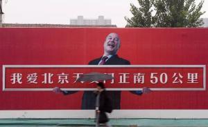 """北漂""""双城记"""":每天6小时在路上,主动加班睡露天广场"""