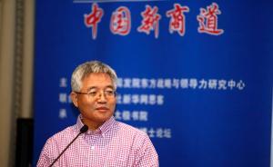 张维迎:靠欺诈不可能成为真正的企业家