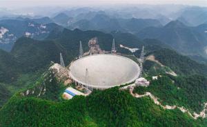 """中国建成世界最大单体射电望远镜,外媒赞叹中国""""科学复兴"""""""