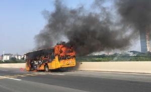 广州一载有40余学生校车起火,警方:自燃,已全部安全转移
