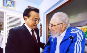 大外交 老卡斯特罗与李克强畅谈两小时,退休后鲜少露面