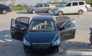 黑龙江一女司机开黑车贴补家用,遭3名男乘客劫杀抢走400