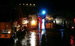 浙江深夜紧急抗台风:瓯江水位告急,当地通知地库车辆转移
