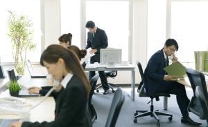"""为什么全世界""""消极怠工""""员工数是""""敬业""""员工的两倍?"""
