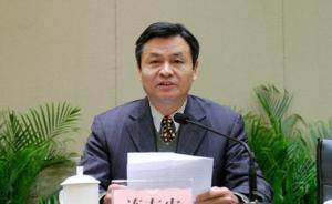 广西壮族自治区政协常委连友农被双开:与他人非婚生育子女