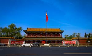 中共中央关于学习《胡锦涛文选》的决定:真正学通弄懂